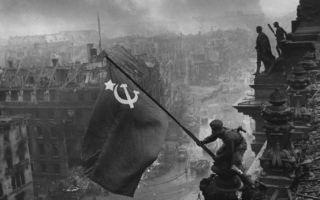 Какие важные события Великой Отечественной Войны?