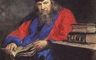 Когда была создана периодическая таблица Менделеева?