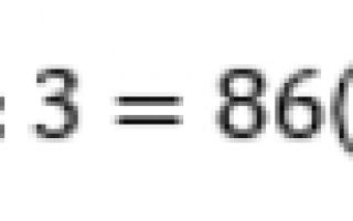 Какие признаки делимости чисел?