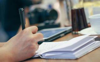 Рекомендации о том, как писать эссе