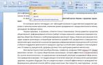 Рекомендации о том, как оформить эссе