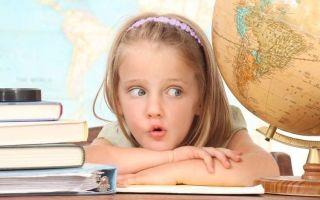 Когда заканчиваются триместры в школе?