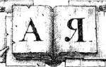 Чем помогает словарь литературных терминов?