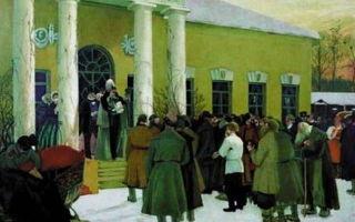 Какие основные реформы в истории России?