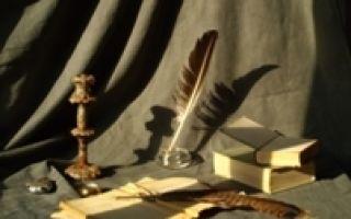 Какие существуют роды и жанры литературы?