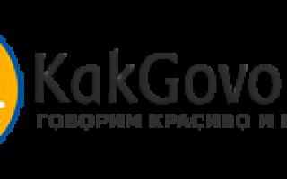 Какие бывают речевые ошибки в русском языке?