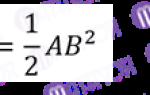 Как доказать признаки равнобедренного треугольника?