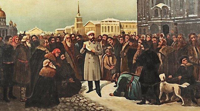 Основные реформы в истории России