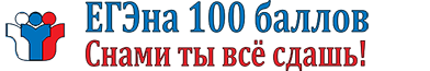 Республиканская гимназия-интернат имени Газиза Альмухаметова