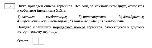 Даты истории России для сдачи ЕГЭ