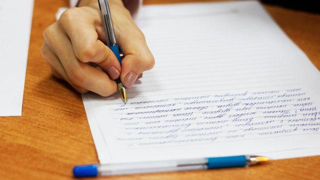 Как писать сочинение-рассуждение?