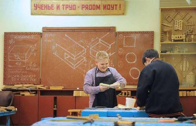 Формы получения образования в РФ в 2021 - 2022 году
