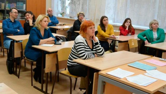 Права и обязанности родительского комитета в школе в 2021 - 2022 году